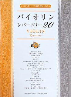 bookVl.jpg