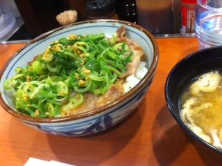 chikarameshi.jpg