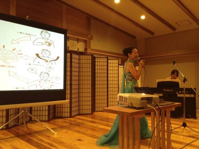 miyazaki7.jpg